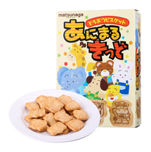 Free shipping animals imported from Japan biscuits 35g snack food imported china sweets cookies and biscuits