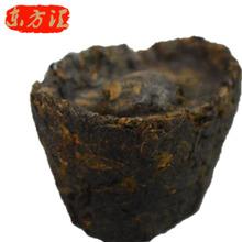 Ingot Chinese Yunnan Puer tea mengku 20 years older Pu erh Pu er Pu erh Puerh