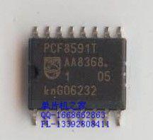 PCF8591T chip AD/DA conversion SOP16 original authentic--XGZD2 - Fashion Express co., LTD store