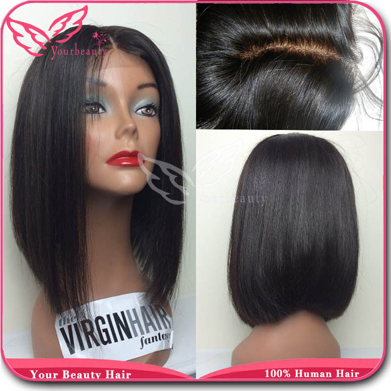 best lace front wigs for black women short hairstyle 2013