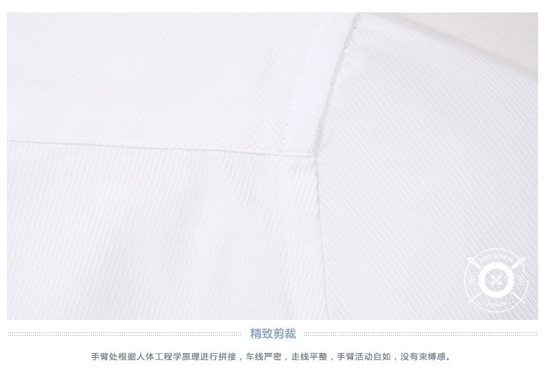 High quality Business shirt French design style slim fit shirt spring and autumn Business suits casual men shirt white blue