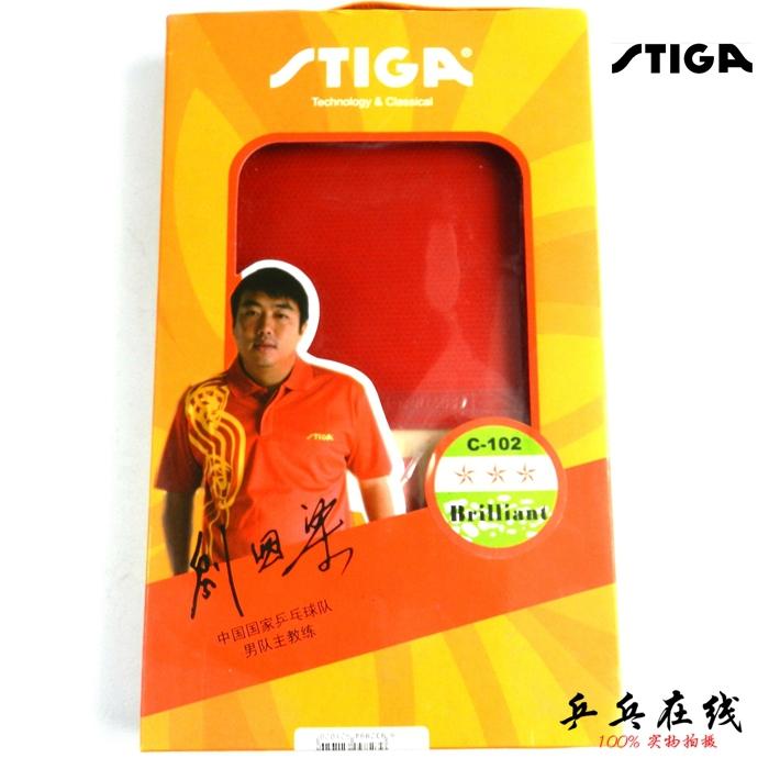 Ракетка для настольного тенниса Stiga Liu Guoliang ракетка для настольного тенниса torneo tour plustable tennis bat ti b3000