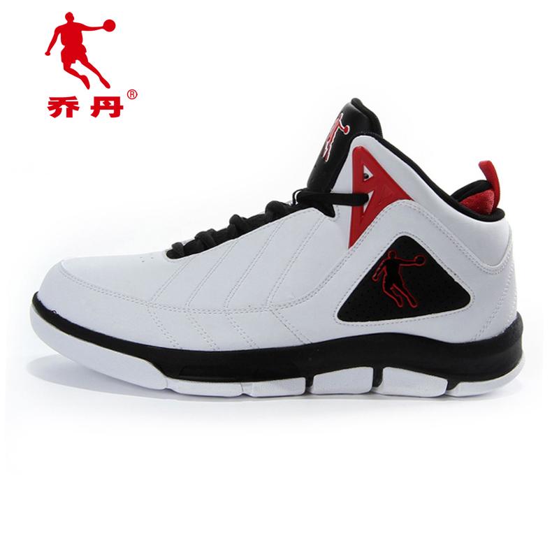 baskette jordan homme