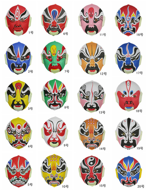 10g chinese style beijing opera mask props flock printing peking opera mask