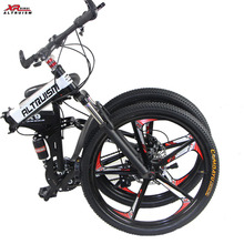 Altruism X9 Folding bicycles for men 21 speed 26 inch steel mountain bike bicycle downhill One wheel(China (Mainland))