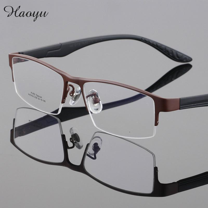 Fashionable Frames For Glasses 2017