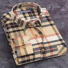 Футболки  от Yiwu Angle Garments CO.,LTD для Мужчины, материал Хлопок артикул 32327465920