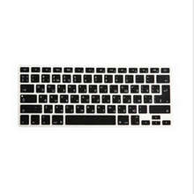 UK EU US Russian Language Silicone Keyboard Protector Flim Cover Skin for All Apple MacBook Pro Air Retina 13 15 17