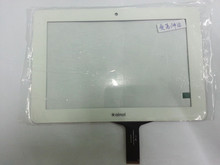 10pcs/lot 100% orginal new 7 white touch screen for years marking hotatouch c182123a1-fpc659dr-04