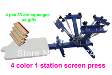 FAST FREE shipping! with GIFTS 4 color 1 station silk screen printing machine t-shirt printer press equipment carousel squeegee