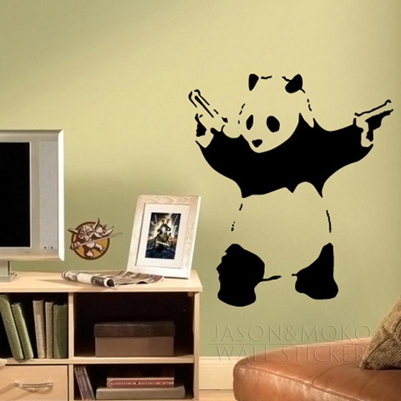 Baby Vinyl Wall Art - Elitflat