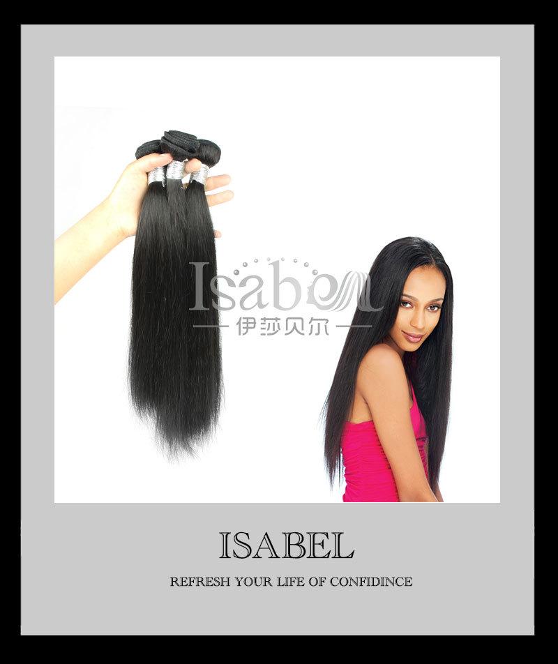 Здесь можно купить  peruvian virgin hair straight human hair weave natural black 3pcs lot peruvian straight hair bundles extension 100g/pc  Волосы и аксессуары