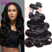 7A Malaysian Virgin Hair Body Wave 4 Bundles Human Hair Weave Bundles Mi Lisa Hair Malaysian Body Wave Virgin Hair Bundles Deal(China (Mainland))