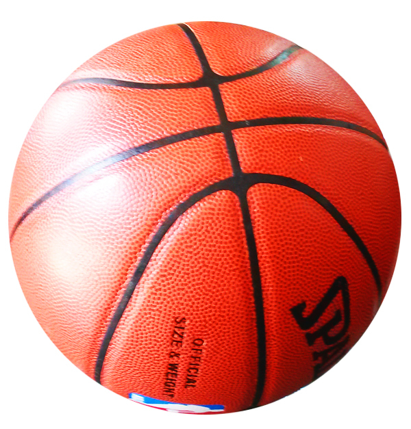 Size7 SP basketball, hight quality PU basketball, free shipping with gift, 1pcs/lot(China (Mainland))