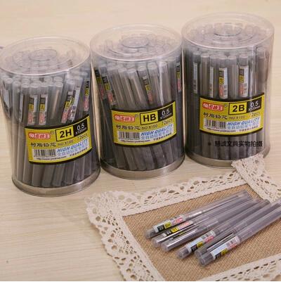 Гаджет  free shipping office&school supplies leads 0.5mm 0.7mm 2B 2H HB Mechanical pencil refill student stationery wholesale None Офисные и Школьные принадлежности