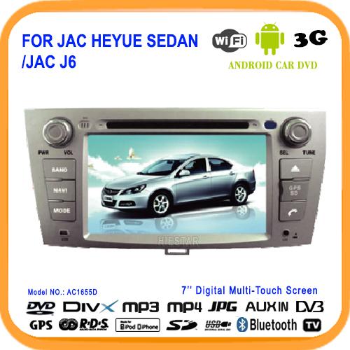 Android 5.1 Market Google Play Car DVD GPS player 7'' capacitive touch screen for JAC HEYUE SEDAN/JAC J6(Hong Kong)
