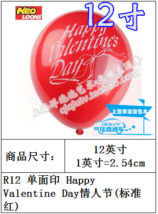 Free Shipping Balloon neo 12 single face happy valentine day standard red(China (Mainland))
