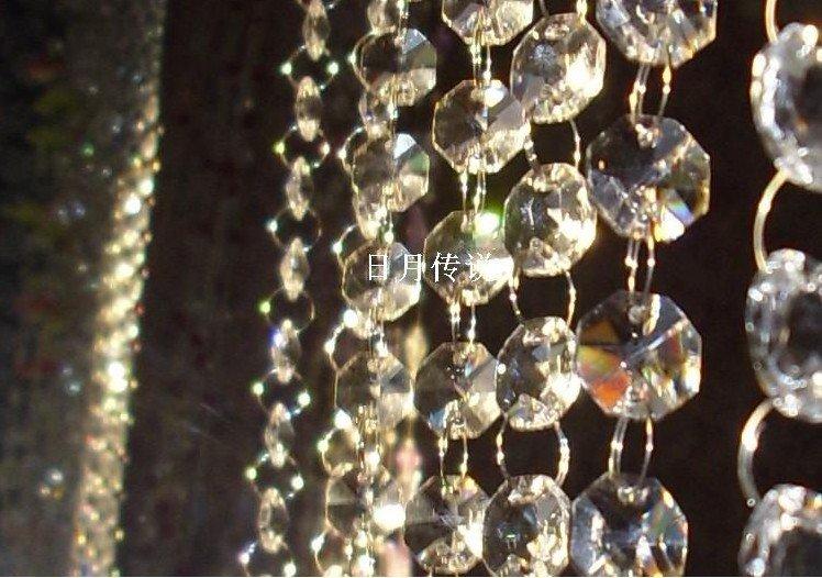 Glass Bead Christmas Tree Garland