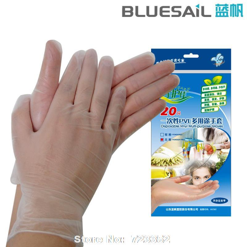 LanFan disposable PVC gloves examined disposable protective oil antiskid rubber powder 40pcs/2bags(China (Mainland))