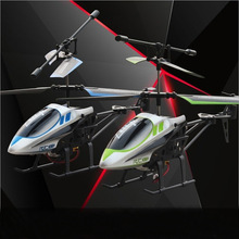 Mini Indoor 3.5 Transport Channel Built-In Gyro RC Helicopter Model