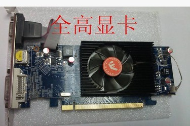 Buy HD7450  2G HD graphics knife card cheap