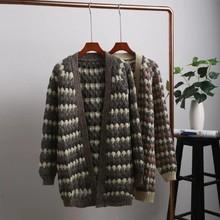 2016 New Fashion Women Elegant Rainbow Stripe Pattern Knitted Sweaters Cardigan Long Sleeve Coats Casual Brand Outwear