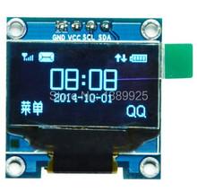 Wholesale 0.96 inch 4pin White OLED Module SSD1306 Drive IC 128*64 I2C IIC Communication(China (Mainland))
