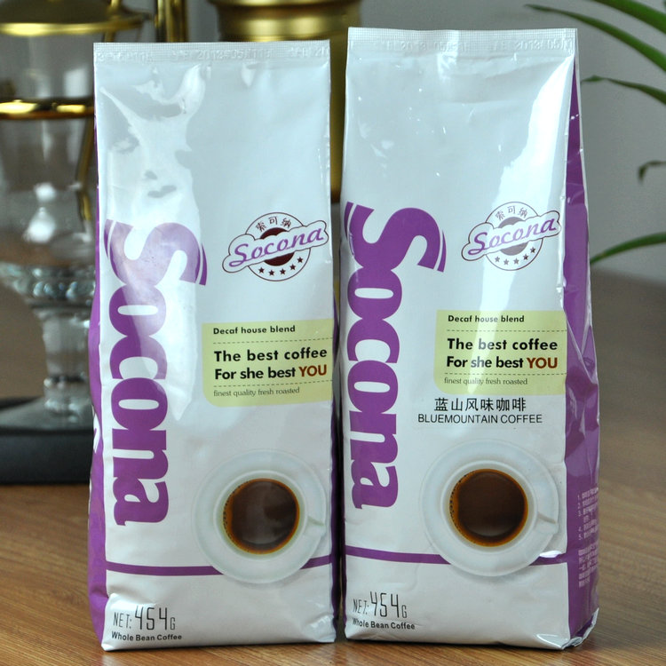 454g Flavor socona blue mountain coffee beans organic coffee powder green slimming coffee beans tea
