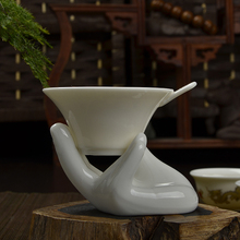 Chinese porcelain Guanyin tea strainer
