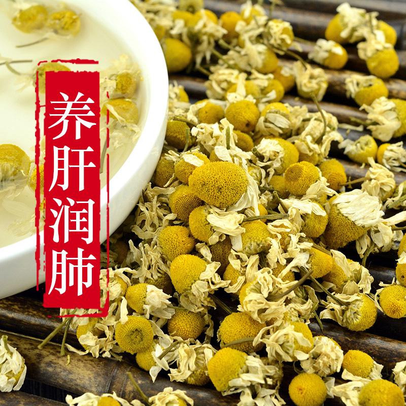 50g * Soothe the nerves remove black eye chamomilia fower tea herbal teas<br><br>Aliexpress