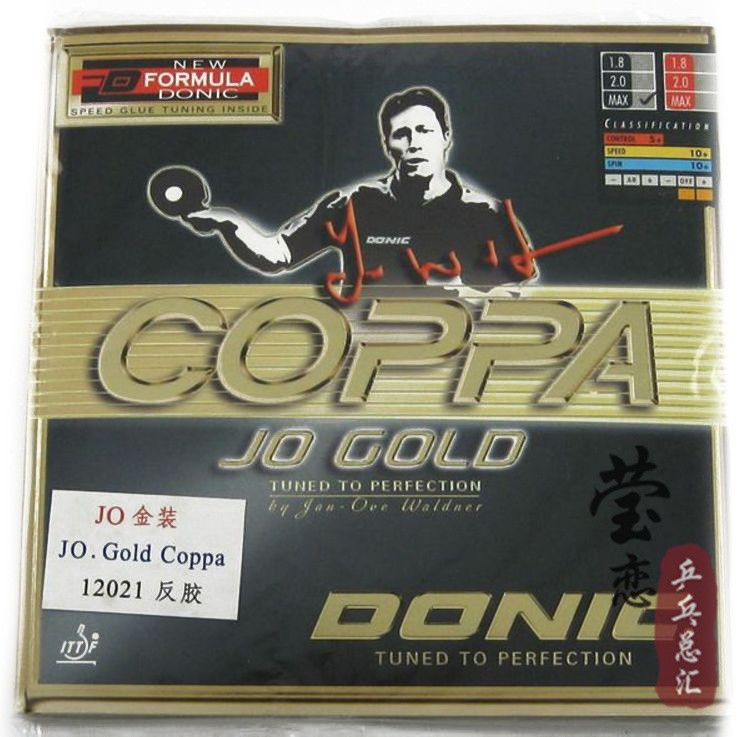 original Donic JO.Gold Coppa 12021 table tennis rubber table tennis racket racquet sports(China (Mainland))