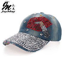 High quality Wholesale Retail JoyMay Hat Cap Fashion Leisure lipstick Rhinestones Vintage Jean Cotton CAPS Baseball Cap B097(China (Mainland))