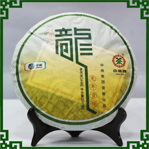 Pu er tea cake health tea advanced tea cake high quality raw material<br><br>Aliexpress