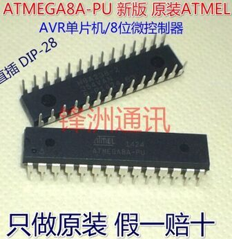 ATMEGA8A-PU DIP-28 ATMEL AVR microcontroller imported / 8-bit microcontroller, 50PCS a package(China (Mainland))