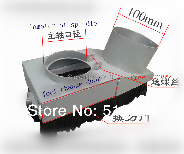 65mm Vacuum Cleaner Dust hood Dust Cover for CNC Router and spindle motor(China (Mainland))
