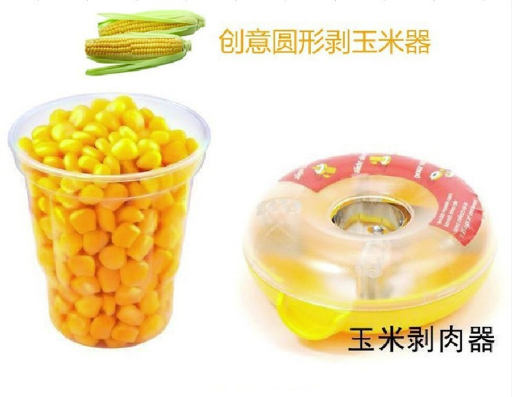 Genuine quality to facilitate creative corn splitter / stripping corn corn planing Circular peel corn expert FREE SHOPPING(China (Mainland))