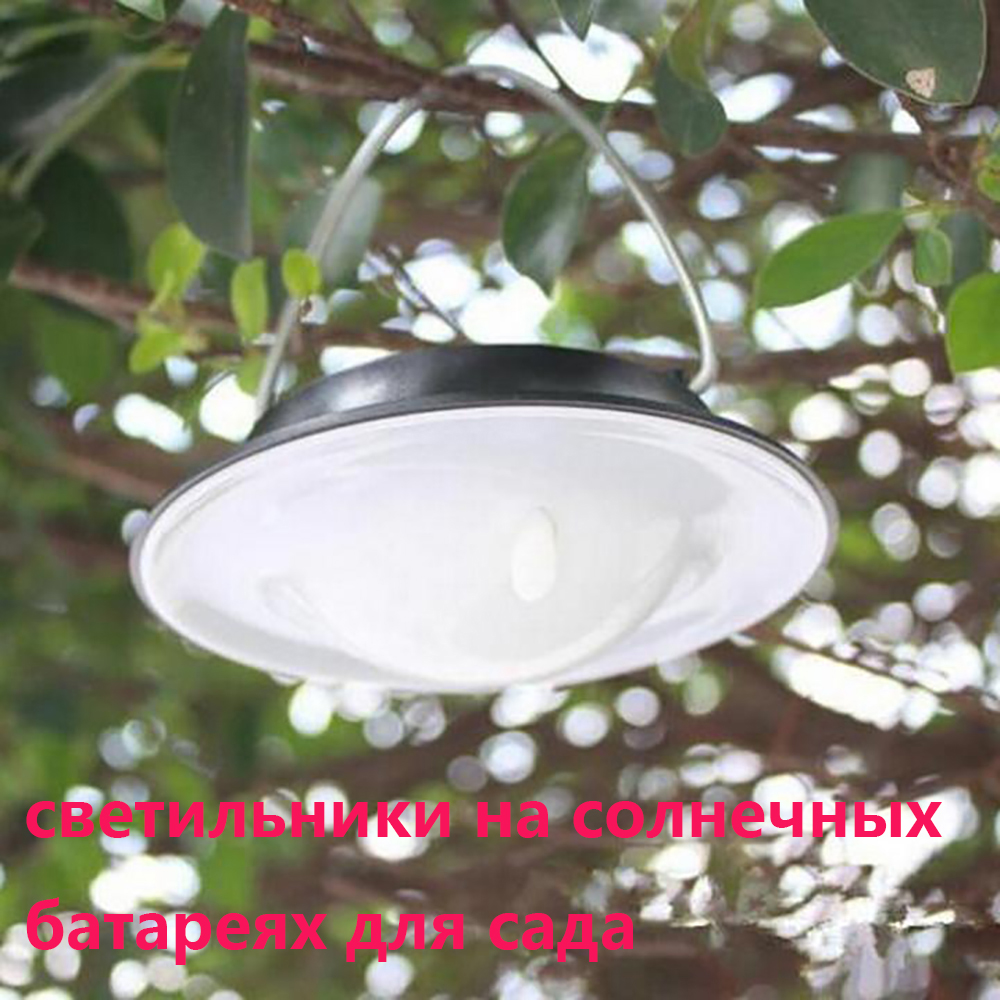 Fashion Solar Led Lamp For Garden New Product Outdoor Waterproof Light For Decoration Tree Light Shipping Free(China (Mainland))
