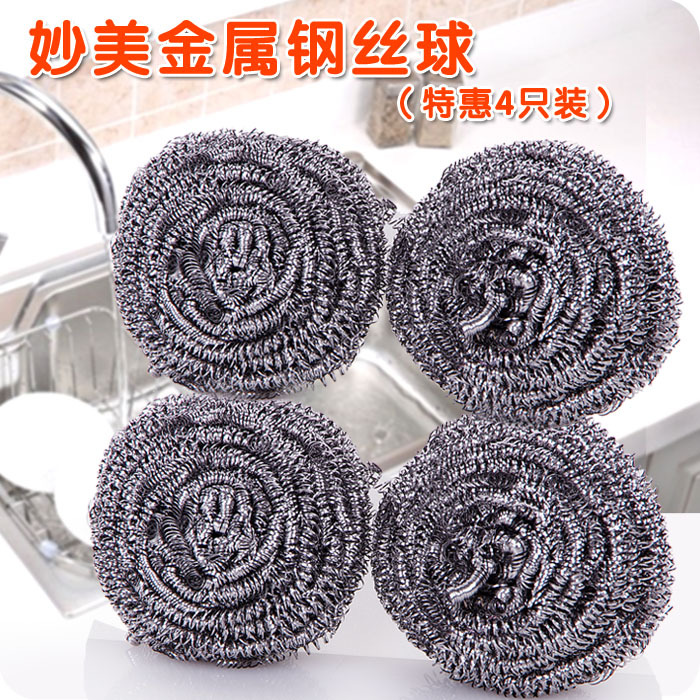Stainless steel ball ball clean kitchen degreasing decontamination scrub brush to clean the dishes clean backboard ball four loa(China (Mainland))