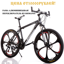 Buy Mountain Bike Aluminum mountain bike 21 speed bicycle 26 inch variable speed mountain bike dual disc brakes for $172.00 in AliExpress store