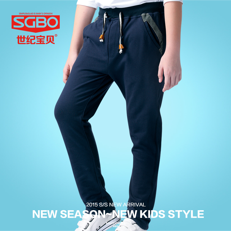 Harem Sweatpants Boys 13 14 15 16 17 Years Children Casual Pants Gray Navy Kids Solid Trousers Teens Boy Pencil 8C1153 - SGBO store