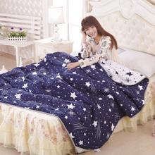 Бесплатная доставка, Активное волокно легче дома / перемещения одеяло, Vsx01