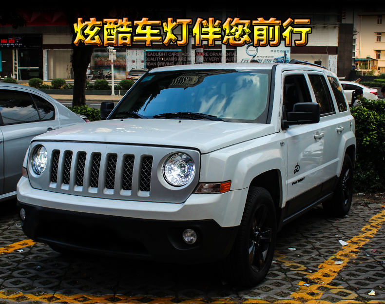 car styling For Jeep Liberty headlights U angel eyes DRL 2013-2015 For Jeep Liberty LED light bar DRL Q5 bi xenon lens h7 xenon