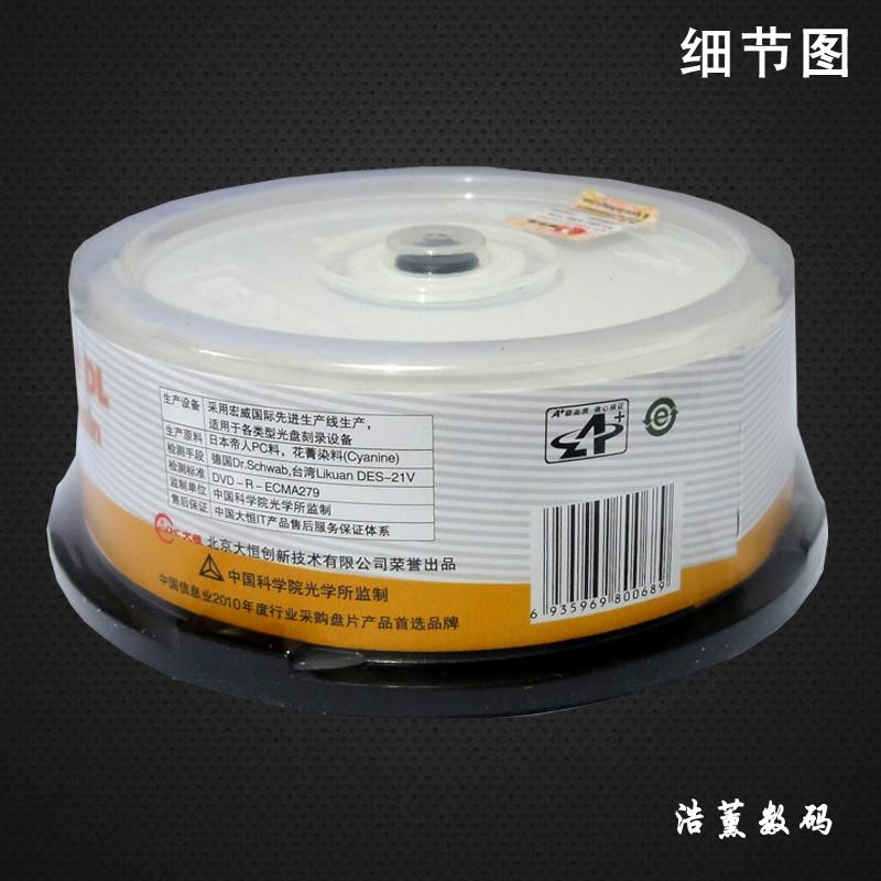 Woodpecker DL printable blank DVD + R disc burn disc 8.5 G DL D9 8 x 25 pieces(China (Mainland))