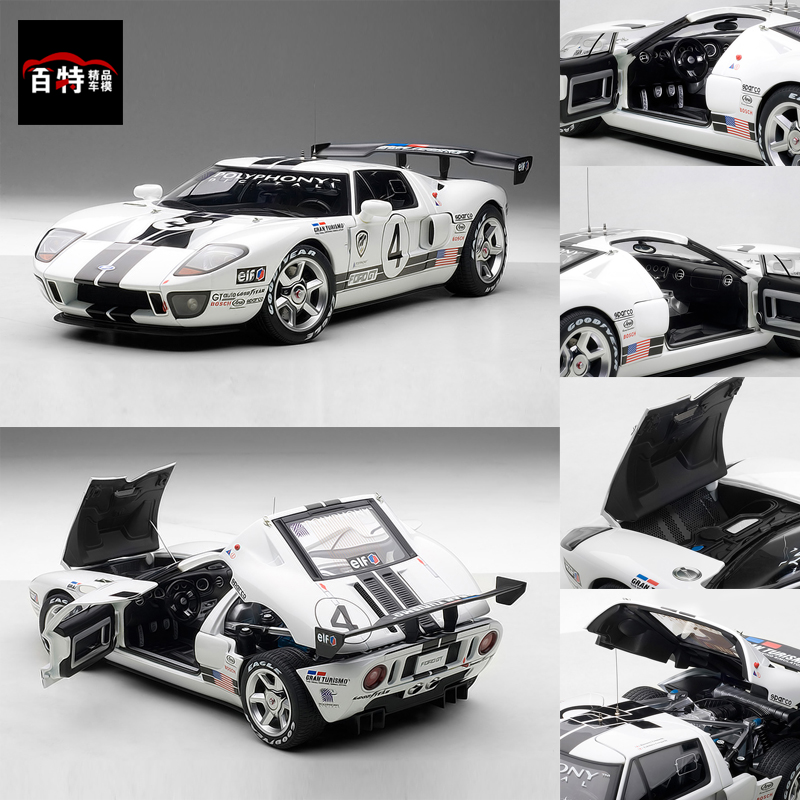 AA 1:18 Ford Alto Mustang GT 2005 video game version of alloy model cars(China (Mainland))