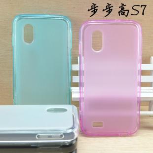 Bbk bbk phone case s7 t mobile phone case cell phone s7 vivo protective case fral shell