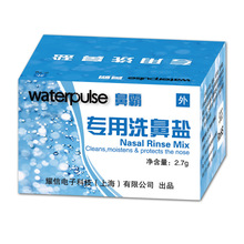 30 bags Nose Care Nasal Wash Cleaner's Salt Child Adult Avoid Allergic Rhinitis Children Cleaning Nose Protector Cleans Moistens(China (Mainland))