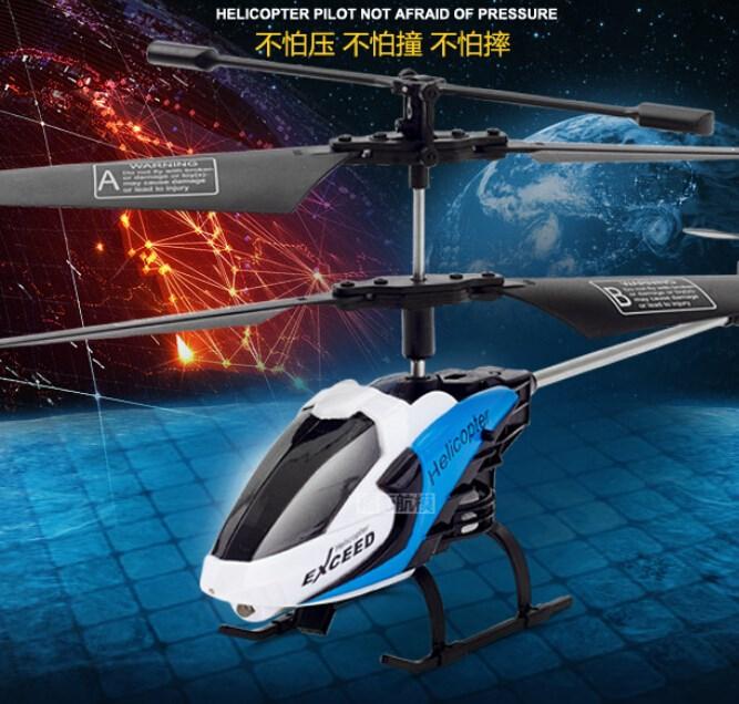 FQ777-610 AIR FUN 3.5CH RC Remote Control Airplane With Gyro RTF(China (Mainland))