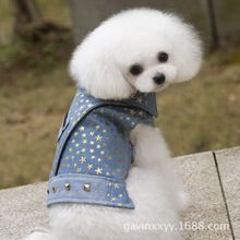 Buy new handsome cowboy clothes/Lapel gear pet clothes dog clothes spring coat /cat clothing for $11.71 in AliExpress store