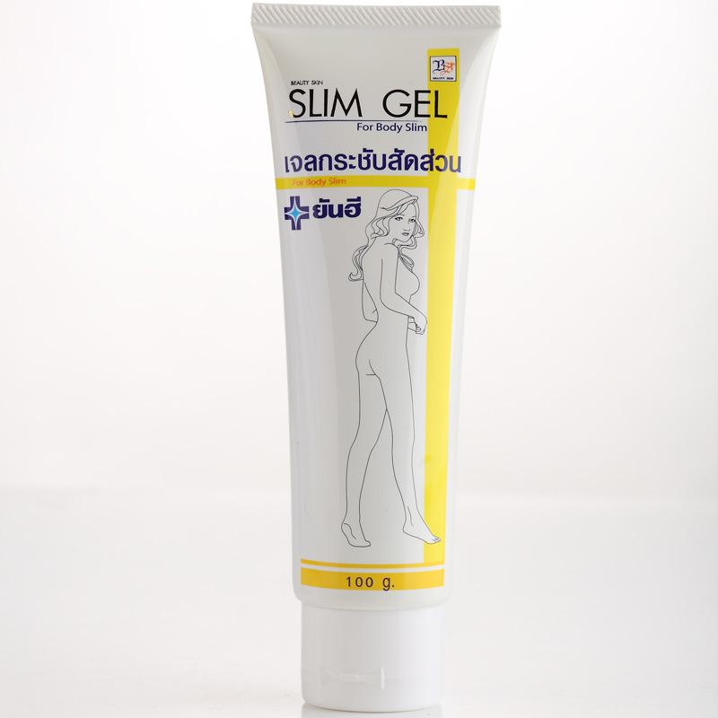 Online Get Cheap Body Moulding Gel -Aliexpress.com ...