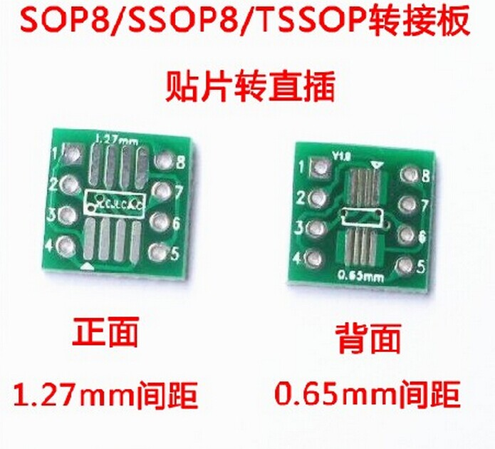 Free Shipping 30PCS/LOT MSOP / SOIC / TSSOP SOP8 turn DIP8 IC adapter Socket / Adapter plate / PCB PB-FREE(China (Mainland))